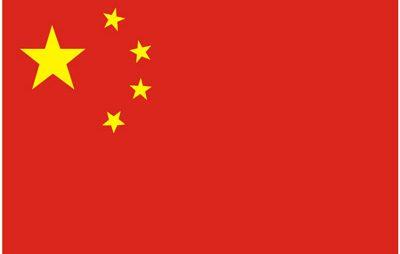 China AC Power Cords , Plugs , Sockets