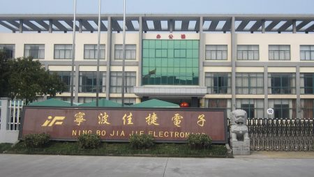 NINGBO JIAJIE ELECTRONIC CO LTD